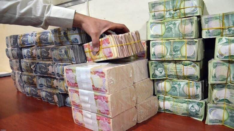 شیكهرهوهیهك: بودجه كێشه لهنێوان پارێزگاكان و ههرێمى كوردستان دروست دهكات