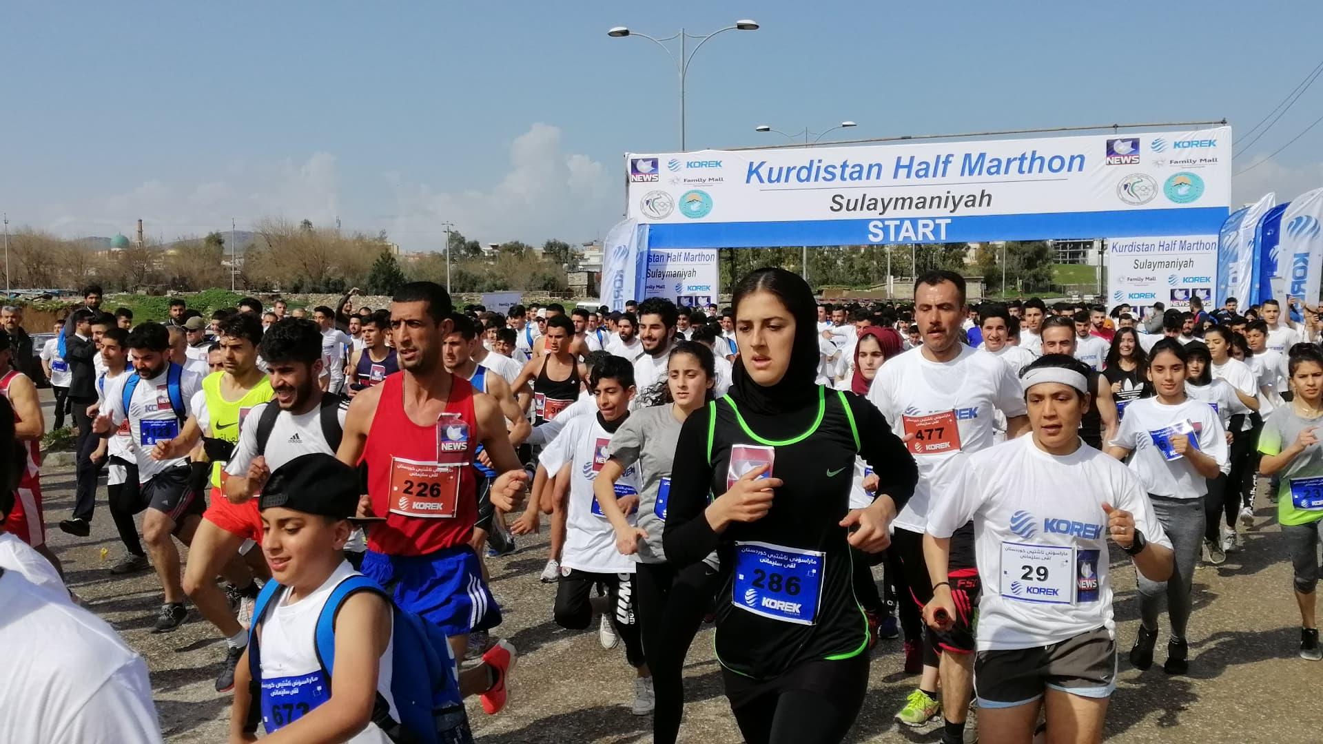 Image result for ماراسۆنی کوردستان